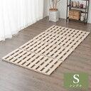 四つ折り 桐すのこベッド シングル 折りたたみ 折り畳み すのこベッド 木製 湿気 4つ折り ベッド 簡単 布団 調湿 結露…