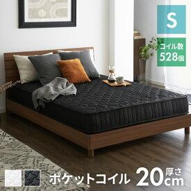 マットレス ポケットコイルロールマットレス 厚さ16cm シングル 圧縮ロールパッケージ仕様 ポケットコイル スプリングマット 敷き布団 ベッド【送料無料】