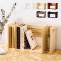 【30代男性】引っ越ししたばかりの友人に!木製ブックスタンドを贈りたい!