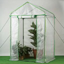 ビニール温室 ワイド 大型 ビニールハウス フラワースタンド 大型温室 OST-BIG2
