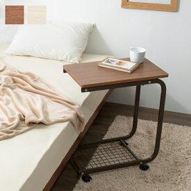 テーブル サイドテーブル キャスター付き デスク 机 ベッドサイド ミニテーブル ナイトテーブル 棚 コの字型 介護【送料無料】
