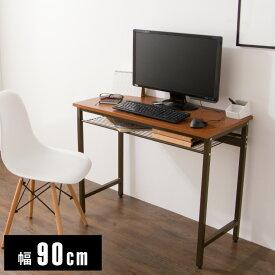 デスク 棚付きスマートデスク 90×45 机 棚 シェルフ パソコンデスク オフィスデスク 多目的デスク つくえ 勉強机 PCデスク【送料無料】
