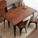 屋外使用可能 ヴィンテージ調 ダイニングテーブル 幅140cm テーブル ダイニング 食卓 木製 無垢材 インダストリアル【送料無料】