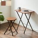 コンパクト テーブル&チェアセット 折りたたみ 一人用 幅約50cm おしゃれ ヴィンテージ調 デスク 折り畳み ブラウン …