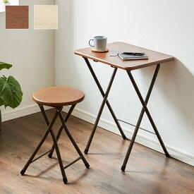 折りたたみ デスク チェア セット デスク&チェアーセット 折りたたみ式 テーブル チェア セット 簡易 デスク 机 いす 椅子【送料無料】