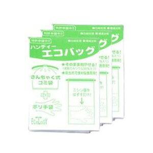 携帯用ゴミ袋(3枚入) 72476