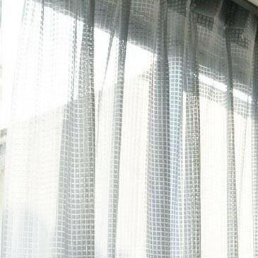 アルミ蒸着防炎ミラーレースカーテン アルブロ 100cm巾×176cm丈(2枚組)