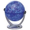 【天球儀】お部屋で星座を楽しくお勉強♪子供が喜ぶおすすめは?