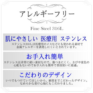 Pure金属アレルギー対応ノンアレルギーステンレスハートネックレスNP-211(代引不可)【送料無料】