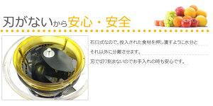 sirocaシロカスロージューサーSJ-S111低速圧縮搾り低速ジューサーミキサージュースブレンダースムージーホワイト【送料無料】