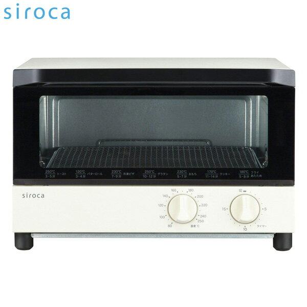 シロカ オーブントースター ST-131 4枚 おしゃれ siroca clossline オーブントースター ホワイト【あす楽対応】【送料無料】