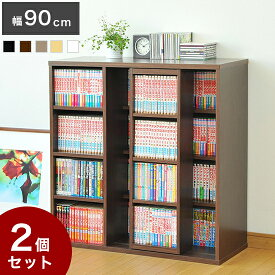 本棚 スライド書棚 シングル 2個セット スライド式本棚 木製 本棚 ブックシェルフ ラック コミック 文庫 収納 【送料無料】