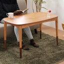 こたつ テーブル 長方形 幅90 北欧 高さ調節 2WAYこたつテーブル 継ぎ脚 継脚 デスクこたつ ハイタイプこたつ(代引不可)【送料無料】【S1】
