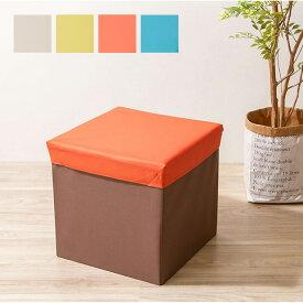 折り畳みボックススツール Lサイズ 収納ボックス フタ付き コンパクト 収納ボックス 折りたたみ 子供部屋 収納