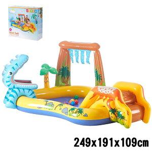 INTEX インテックス プール ビニールプール ファミリープール 小型 249×191×109cm 57444 intex 庭 幼児 子供用 屋外 滑り台【送料無料】