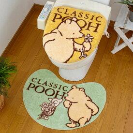 トイレカバー 2点セット クラシック プー プーさん 蓋カバー 滑りにくい 丸洗い ずれにくい ディズニー トイレ 掃除 衛生(代引不可)【送料無料】