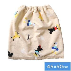 ディズニーおねしょケット 45×50cm ディズニー パイル生地 巻きタオル型 洗濯機で洗える おねしょシーツ(代引不可)【送料無料】