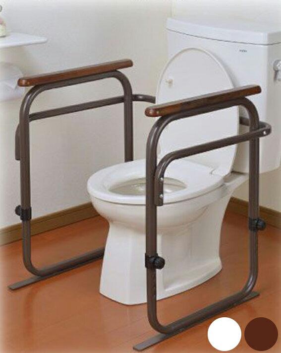 介護用品 立ち上がり トイレ用手すり 補助 便座 トイレ用アーム (シャワートイレ対応の据置タイプ) SY-21(代引不可)【送料無料】【あす楽対応】