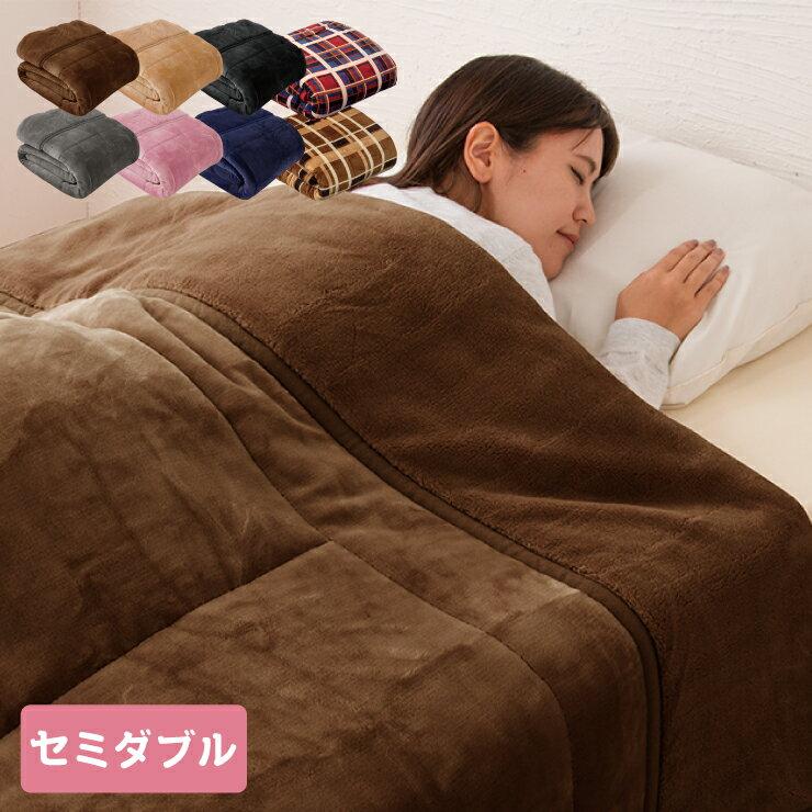 2枚合わせ毛布 中綿入り セミダブル マイクロファイバー 毛布 布団【送料無料】【あす楽対応】