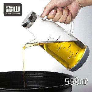 オイルボトル 550ml ガラス 液だれしない オイル差し 調味サーバー オイルポット ドレッシングボトル おしゃれ 取っ手付き(代引不可)【送料無料】