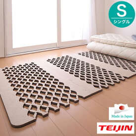 日本製 TEIJIN(テイジン)すのこ型除湿マット 「ダブルインパクト」 シングル(100×32cmのパーツ4枚) 高吸水・高吸湿繊維テイジン「ベルオアシス」使用で湿気やアンモニア臭を素早く吸収【送料無料】