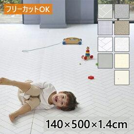 プレイマット ロールマット pvc 140×500×1.4cm ノンホルム 防炎 フロアマット 床暖房 床暖房対応 フリーカット ベビーサークル(代引不可)【送料無料】
