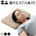 ブレスエアー(R) 枕 ブレスエア 洗える 日本製 東洋紡 三次元スプリング構造体 ブレスエアー (R)使用枕 高めメッシュ…