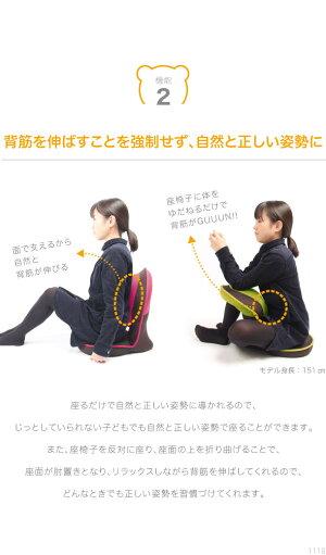 背筋がGUUUN美姿勢座椅子コンパクト【ポイント10倍】【送料無料】【smtb-f】