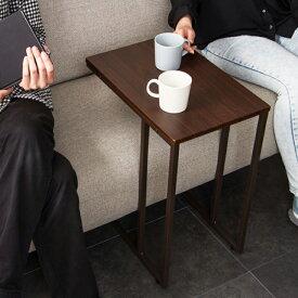 サイドテーブル 4530 テーブル 木製 北欧 ソファサイドテーブル