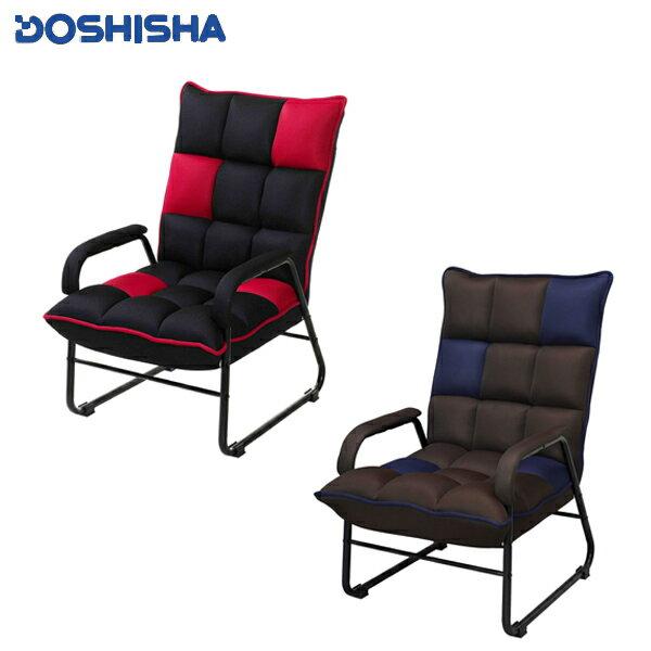 肘付高座イス 座椅子 高座椅子 リラックスチェア【送料無料】