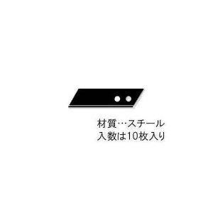カッターナイフ替刃(10枚) EA589CT-34
