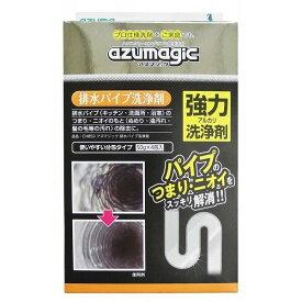 アズマジック 排水パイプ洗浄剤 CH850 アズマ工業