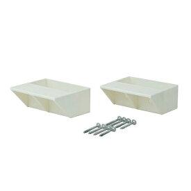 平安伸銅 LABRICO 2×4棚受シングル オフホワイト DXO-2 平安伸銅