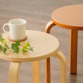 木製 曲脚イス 椅子 丸いす 丸椅子 丸イス スツール スタッキングチェアー シンプル ウッド リビング オフィス【送料無料】
