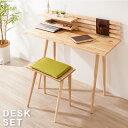 Natural Signature デスクセット 机 在宅ワーク 在宅勤務 テレワーク デスク チェア イス 棚 収納 天然木 アンティー…