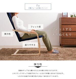 リラックスチェア1人掛けアームチェア木製布地茶色椅子イスいすロッキングチェアパーソナルチェアハイバック肘掛【送料無料】【smtb-f】