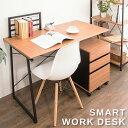 ワークデスク SMART パソコンデスク 木製 PCデスク デスク 机 おしゃれ 北欧 シンプル 人気 120cm幅 学習机 オフィス…