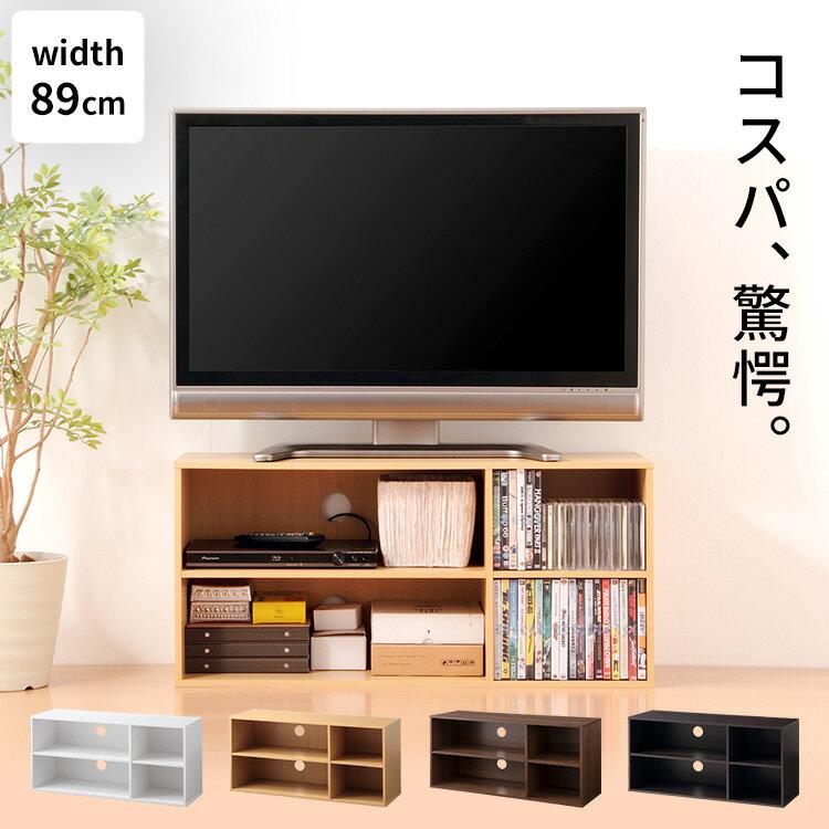 TVラック 89 テレビ台 ボード TVボード 収納 テレビラック テレビボード 木製 シンプル【あす楽対応】【inte_D1806】