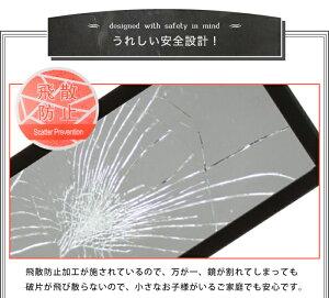 日本製ジャンボスタンドミラー姿見全身鏡スタンドミラー木製国産(代引不可)【送料無料】【smtb-f】
