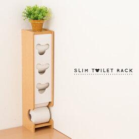 日本製 トイレラック ツートンカラー トイレットペーパー5個収納可能 スリム ラック 収納 トイレットペーパー トイレラック(代引不可)【送料無料】