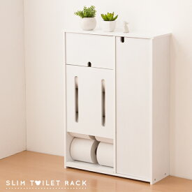 トイレラック トイレ収納 トイレ ラック 収納 トイレットペーパー ストッカー おしゃれ 木製 収納棚 棚 シンプル ホワイト【送料無料】