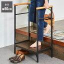 両手すり付き玄関台 幅60cm 玄関台 玄関 台 踏み台 ステップ 木製 玄関ステップ 段差 軽減 靴 昇降台 補助具 足場(代…