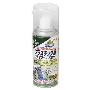 アサヒペン プラスチック用プライマー 100ML-クリヤ