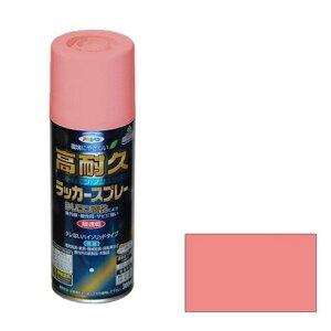 アサヒペン 高耐久ラッカースプレー 300ML-ピンク