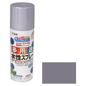 アサヒペン 水性多用途スプレー 420ML-シルバー