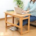折りたたみテーブル 天然木 高さ55cm 天然木折りたたみテーブル 収納可能 組み立て不要 完成品(代引不可)【送料無料】【smtb-f】