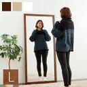 鏡 ミラー 姿見 幅78cm×高さ160cm 大型ミラー L(代引不可)【送料無料】【smtb-f】