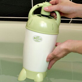 NEW 風呂バンス600 リーフグリーン 湯沸かし器 風呂 湯沸しヒーター 風呂沸かし 風呂沸かし器 フロ沸かし器(代引不可)【送料無料】