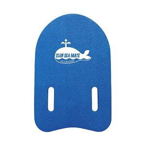イガラシ ビート板 ブルー ビニールプール 浮き輪 プール 家庭用 水遊び