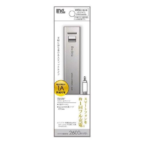多摩電子工業 inG リチウムDEチャージ モバイルバッテリー 2600mAh EneStyle スマートフォン スティックタイプ充電器 TL026S